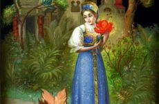 Сказка Аленький цветочек
