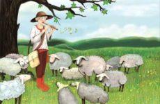 Сказка Пастушья дудочка