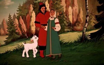 Сказка Сестрица Алёнушка и братец Иванушка