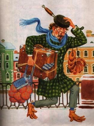 Человек рассеянный с улицы бассейной с картинками читать