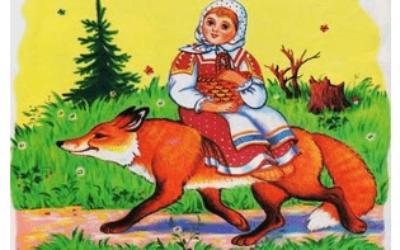 Сказка Снегурушка и лиса