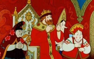 Сказка О царе Салтане часть 4