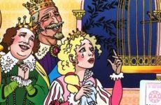 Сказка Три слезинки королевы