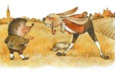 Сказка Заяц и ёж