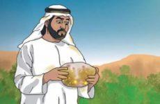 Сказка Хлеб и золото