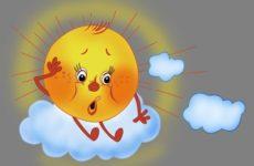 Загадки про солнце с ответами