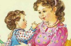 Стихи для детей 3-4 лет