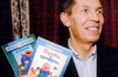 Владимир Степанов. Стихи для детей
