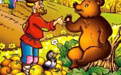 Сказка Мужик и медведь
