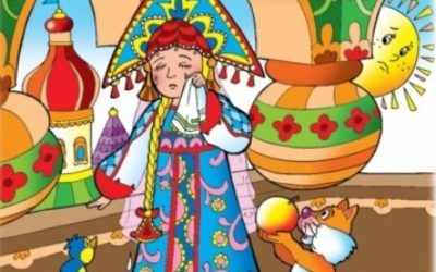 Сказка Царевна-Несмеяна