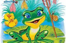 Сказка Царевна — лягушка