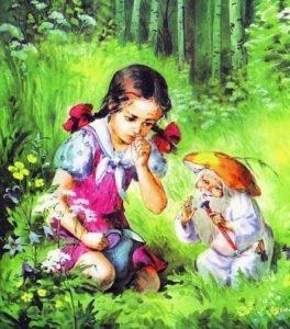 Сказки Валентина Катаева