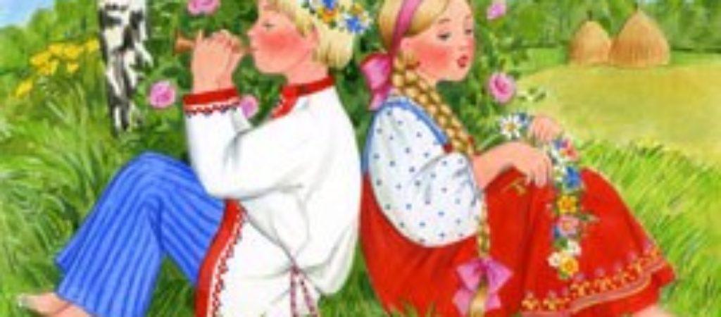 Сказка Иван да Марья