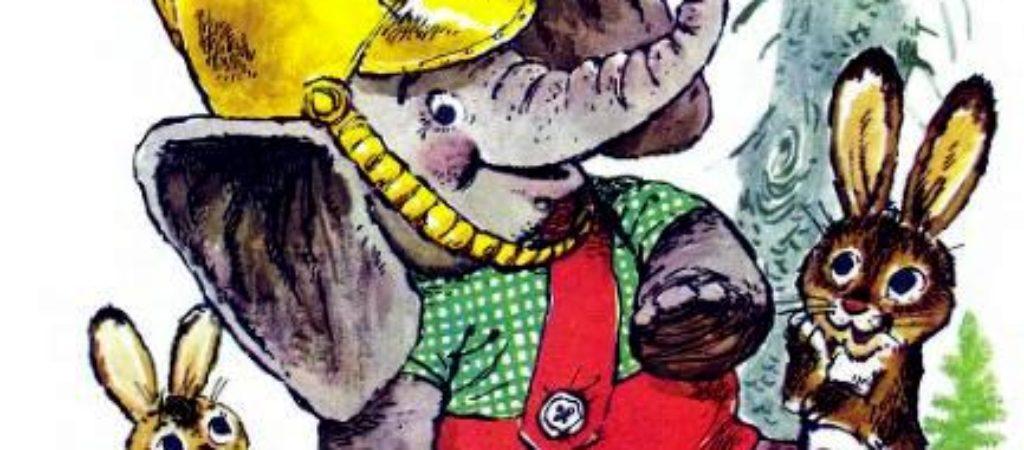 Сказка Жил на свете слонёнок