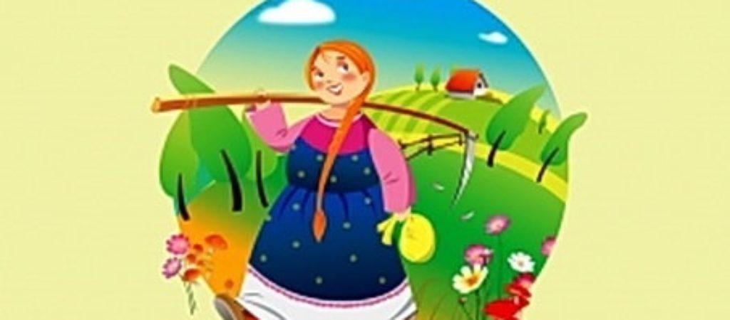 Сказка Ленивая Арина