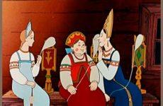 Сказка О царе Салтане часть 1