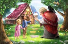 Сказка Гензель и Гретель