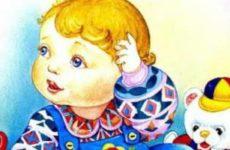 Сборник стихов «Младший брат» Агнии Барто