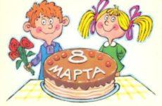 Стихи на 8 Марта детям 4-5 лет