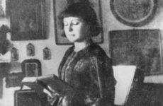 Марина Цветаева. Стихи для детей